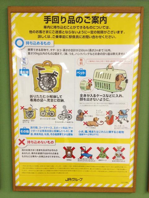 http://michinoku.poo.gs/niki/130906h.jpg