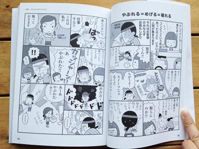 hougen_naka1.jpg