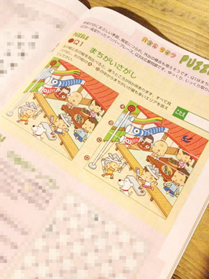 yomiuri1205.jpg